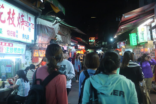 Night Markets of Taipei (3): Shida Night Market (師大夜市)