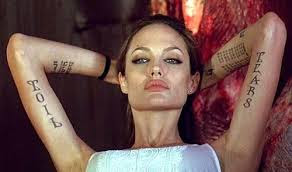 Angelina Jolie Tattoo Design - Tiger Tattoo