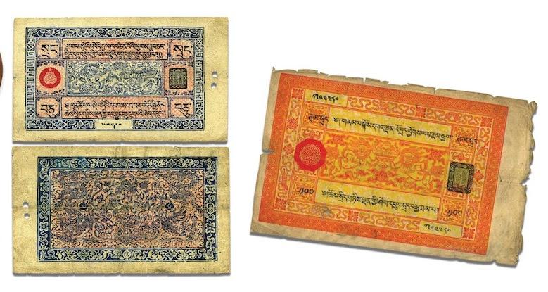 西藏的纸币。