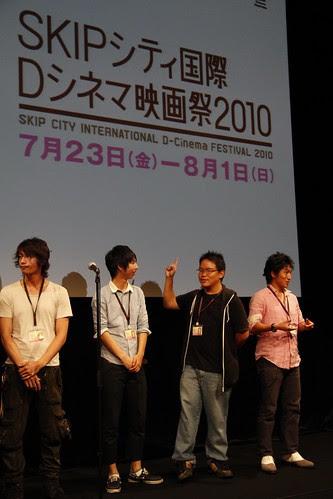 Yay! I'm in Skip City D-Cinema Film Fest 2010!