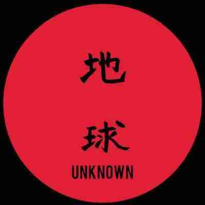 Unknown Artist - Untitled 02 [Chikyu-u Records] - Woozy House Music | BBB Mag