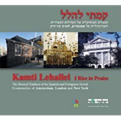 CD Jacket for 'Kamti Lehallel'