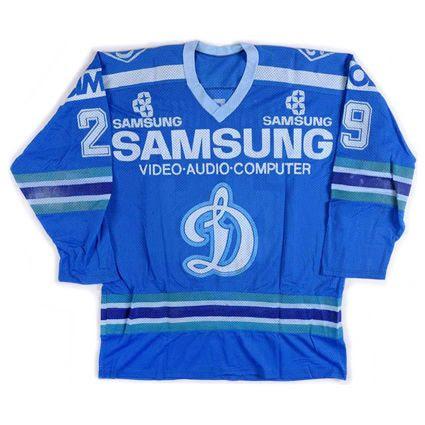 Moscow Dynamo 1990-91 jersey photo Moscow Dynamo 1990-91 F.jpg