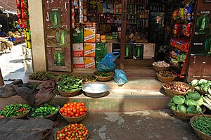 Kathmandu store, Nepal