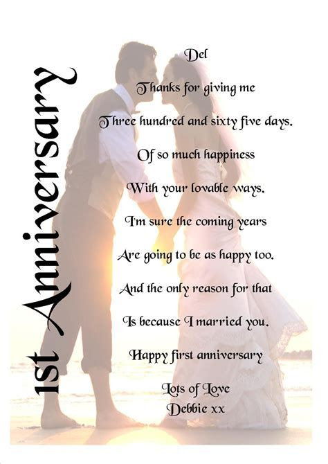 First Wedding Anniversary poem print   various sizes