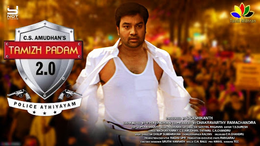 Music Review (Tamil) : Tamizhpadam 2