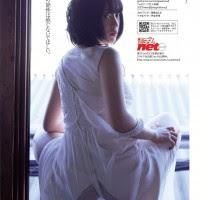 Cosplay, Magazine, Weekly Playboy Magazine