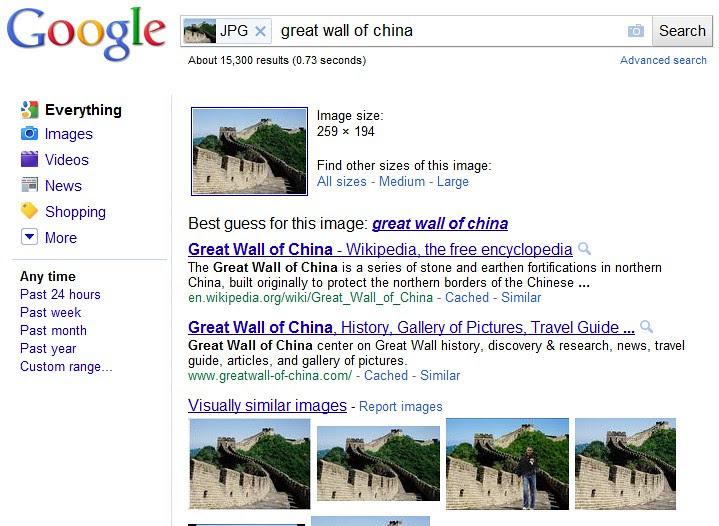 Google_GW