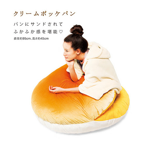 Japanese pastry beds