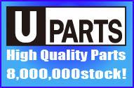 U Parts