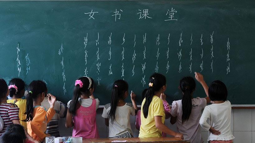 Alumnas de una escuela aprenden nüshu