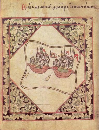 The Battle of Kulikovo manuscript