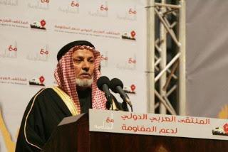 Dr Sheik Hareth Al-Dari.