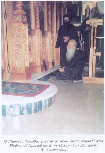 Αποτέλεσμα εικόνας για Άγιο Ιάκωβο Τσαλίκη