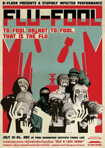 บันทึกหลังชมละครเวที Flu-Fool: เพลงที่ไม่ได้ยิน