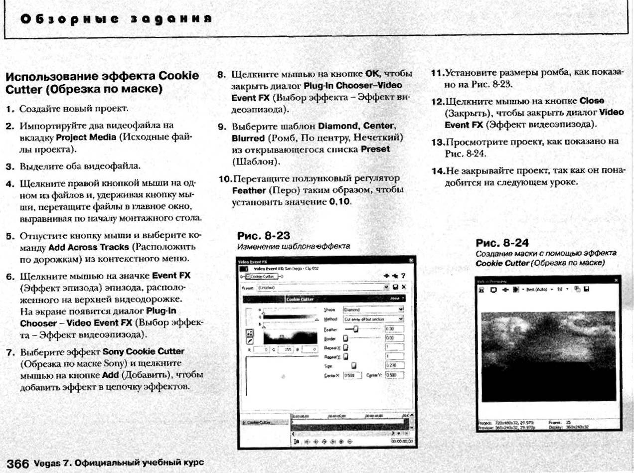 http://redaktori-uroki.3dn.ru/_ph/12/495919382.jpg