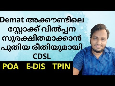 What is TPIN in Upstox | POA | EDIS