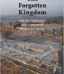 Το ξεχασμένο Βασίλειο/The Forgotten Kingdom/Ισραέλ Φινκλεστάιν