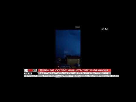 Τρομακτικό Βίντεο απο Κατερίνη: Δείτε πόσοι κεραυνοί έπεφταν στη Χαλκιδική!!!