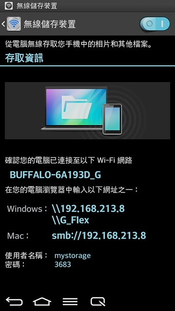 Screenshot_2014-01-08-10-09-26