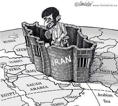 Iran a Prison