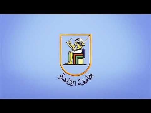 د. الخشت يستقبل مدير المكتب الإقليمي للوكالة الجامعية الفرنكوفونية بالشرق الأوسط لبحث سبل التعاون