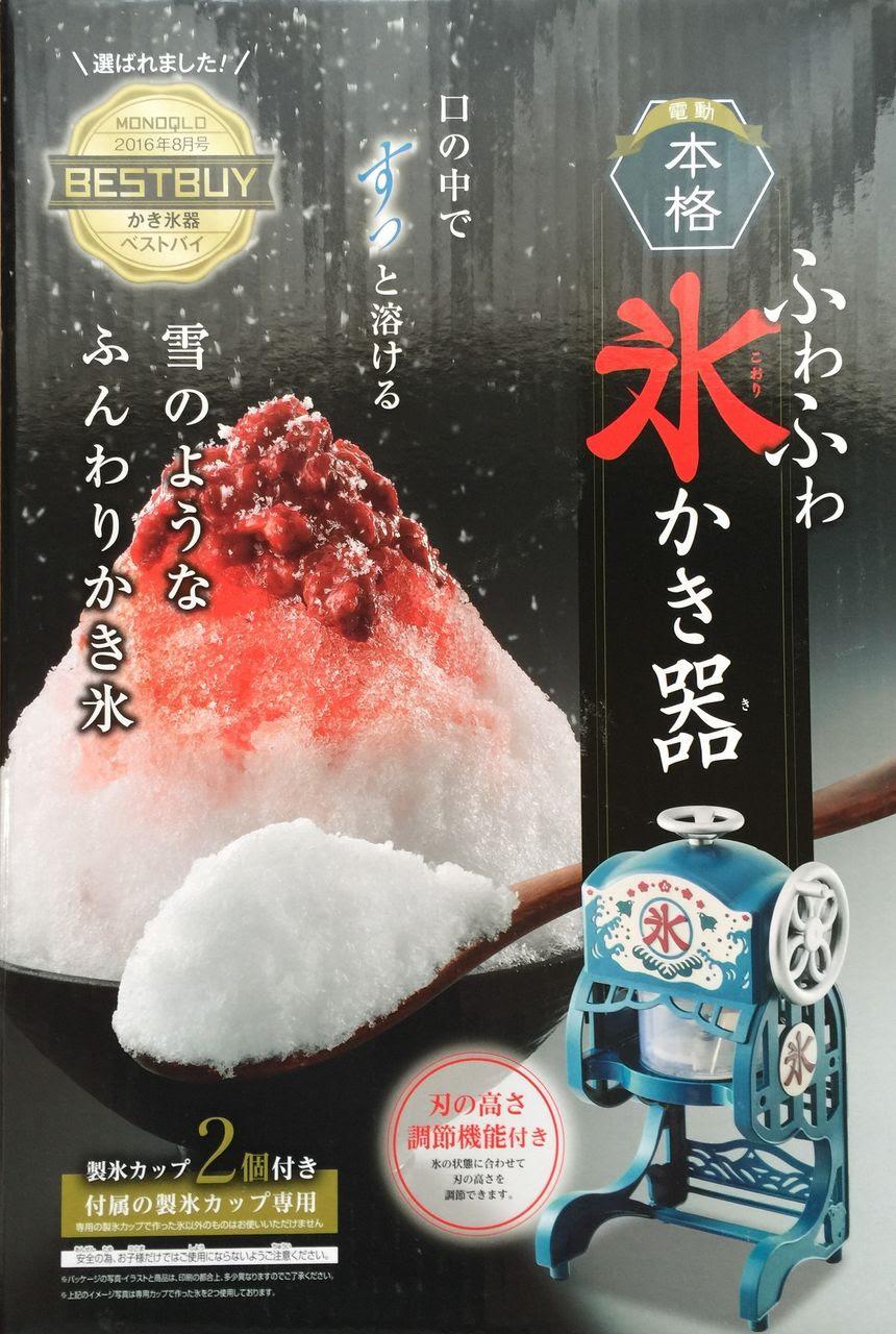 ふわふわかき氷を自宅で作ろう家庭用電動かき氷機 とらのすけブログ