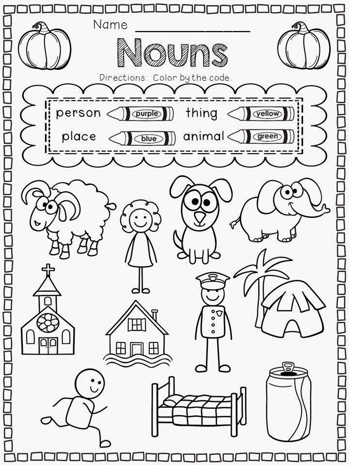 17 Best Images of Noun Coloring Worksheets 2nd Grade ...