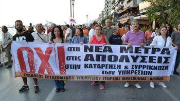 Αποτέλεσμα εικόνας για Εργαζομενη υπουργειο γεωργιας μακεδονιας θρακης