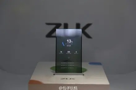 ZUK Demo A Transparent Bezelless Smartphone Concept ._._._._.