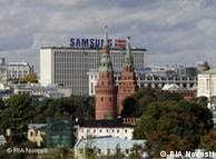 Kremlinul s-ar afla în spatele noilor decizii politice moldoveneşti