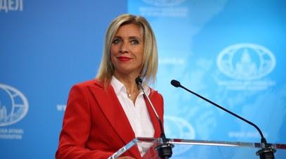 Захарова рассказала о методах, с помощью которых Запад вербует россиян