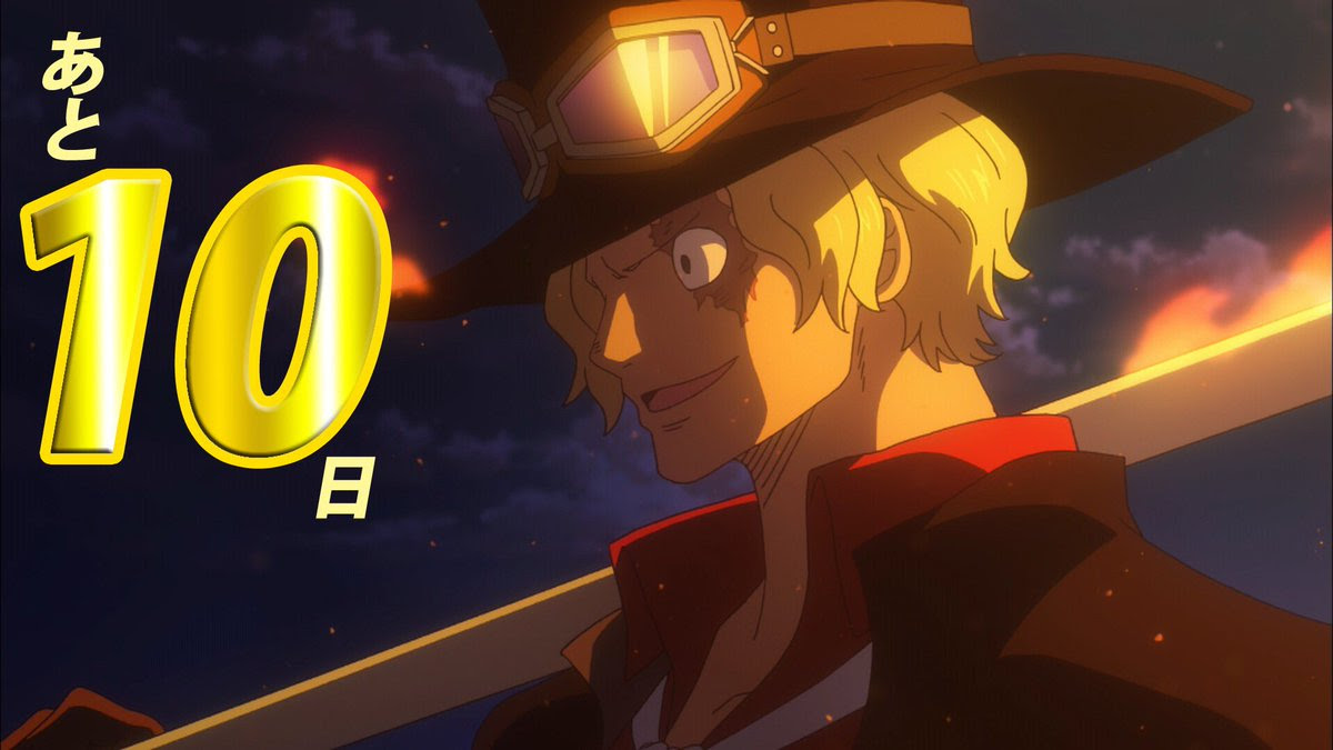 One Piece Film Gold 公開まであと10日 サボも登場 話題の