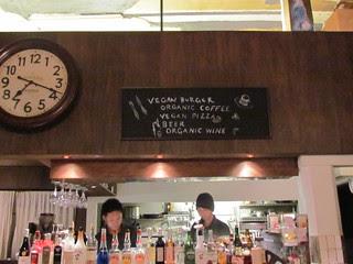Matsuontoko Cafe