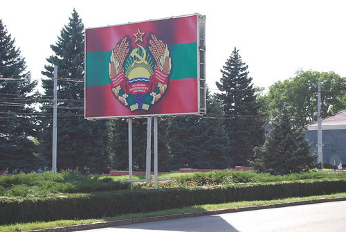 Sign on the street of Transnistria/Tiraspol 2010