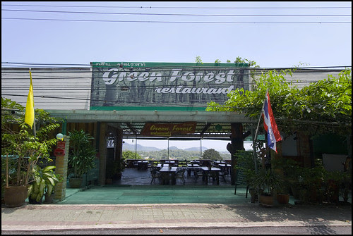 Green Forest Restaurant