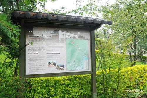 【南投】阿薩姆紅茶的故鄉。貓蘭山步道之旅DSC_1790