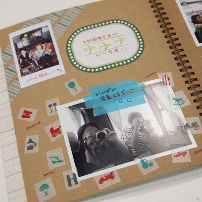 写真アレンジアルバム - マスキングテープで写真デコ・アルバムの作り方アレンジ活用法