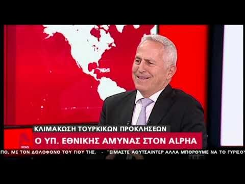 Αποστολάκης: «Αναμενόμενες οι Τουρκικές κινήσεις. Είμαστε προετοιμασμένοι»