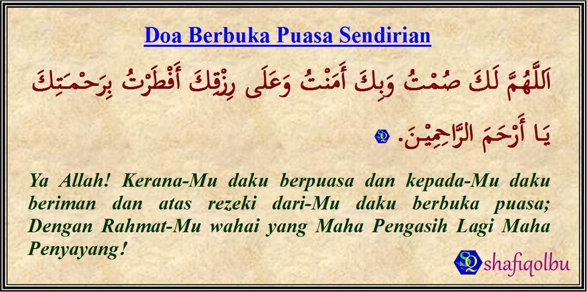 Niat Puasa Qadha Ramadhan Rasmi B