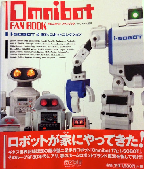 Omnibot: The wonderful world of Tomy's Robots