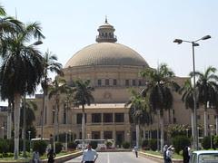 Cairo university dome close shoot
