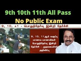 9th 10th 11th All Pass No Public