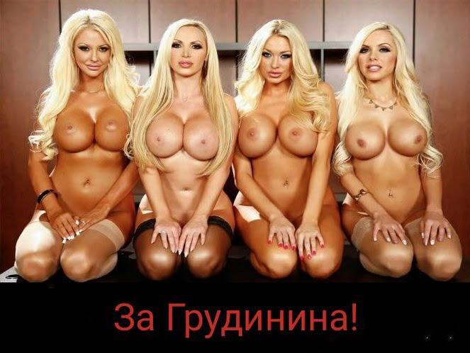 8 размер груди голой девушки