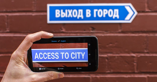 Google Translate gets smarter with language detection, Word Lens