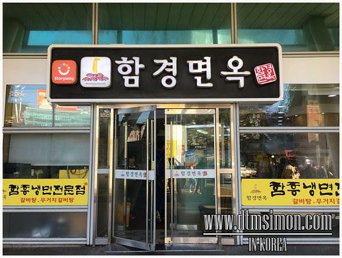 釜山車站鹹鏡麵屋01