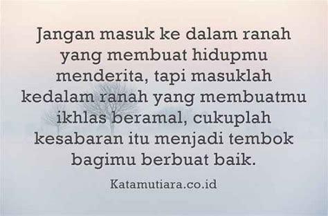 kata mutiara  islam tentang kehidupan sebagai renungan