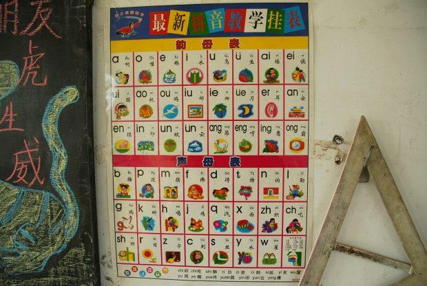 chinese-18654_1280