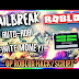 Roblox Royale High How To Get Diamonds Quick | Free Robux 300