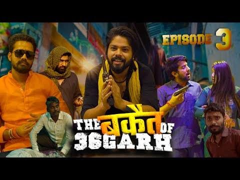 The Bakait of Chhattisgarh Episode 3 Bhaiya ji - Mini Web Series